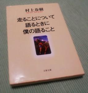 20130824_223348_1