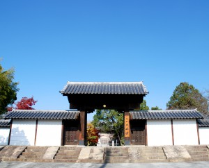 大安寺(南門)