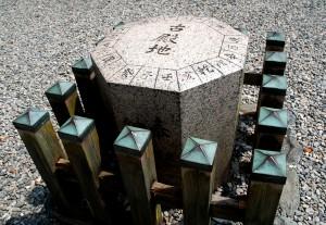 猿田彦神社方位石