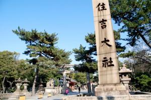 sumiyoshi_torii2