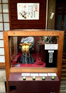 nishikitenjin_omikuji03