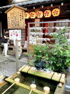nishikitenjin_temizu02