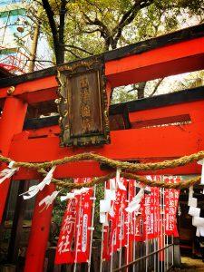 開運稲荷社(露天神社)