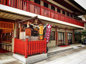 祓戸社(露天神社)